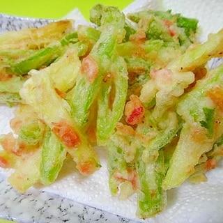 春菊&ブロッコリーの茎かき揚げ
