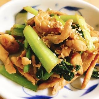 柚子胡椒香る!鶏むね肉と小松菜のマヨ醤油炒め