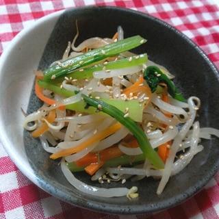 あっさりおいしく小松菜のナムル