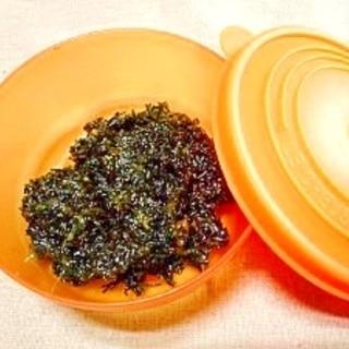 ウコギ☆味噌