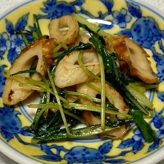 お弁当に☆ちくわと水菜のマヨポン炒め