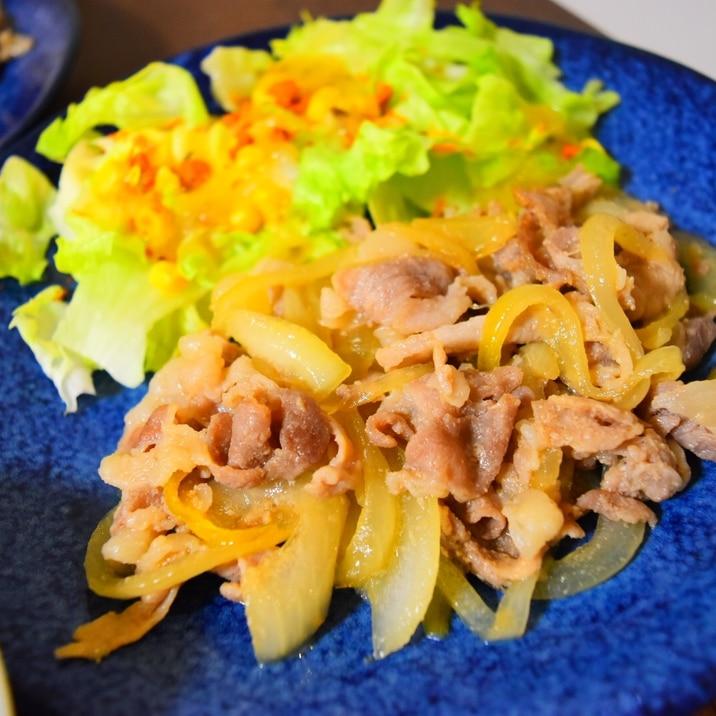 焼き 生姜 豚 こま