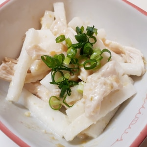 大根と鶏むね肉のゆず味噌あえ