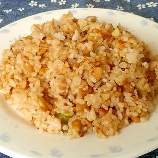 ツナと納豆のチャーハン