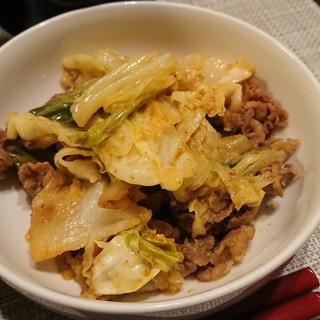 牛肉とキャベツのごま酢野菜炒め