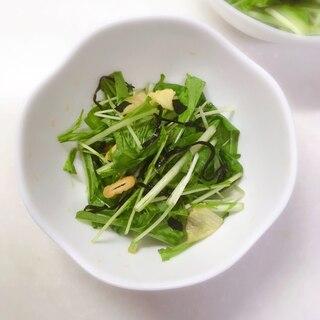 松茸風味が美味しい♡お吸い物の素で作る水菜のサラダ