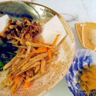 旬の野菜で❣夏ごぼうゴボ天に万願寺とうがらし天ぷら