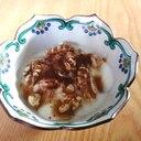 茶色~☆くるみと黒蜜とココアのヨーグルト