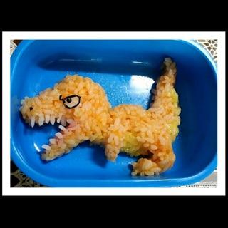 ☆キャラごはん☆デコフリ☆子供が喜ぶ恐竜ご飯☆