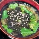 あったか~い♡小松菜で栄養満点♡簡単中華風スープ♡