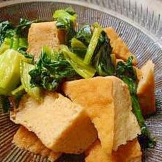 小松菜と厚揚げの煮もの