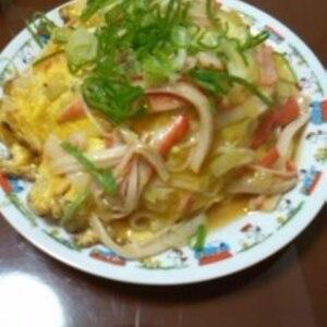 <定番シリーズ>超簡単&節約のシンプル天津飯