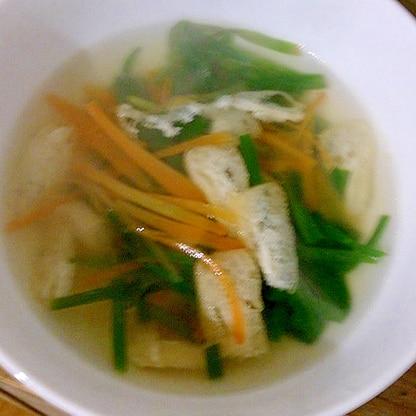 ニラ・にんじん・薄あげの中華スープ