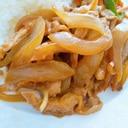 豚こま肉と玉ねぎオイマヨ炒め