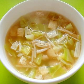 キャベツと油揚げえのきの和風スープ