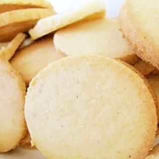 食物繊維が美味しくとれる!おからクッキー