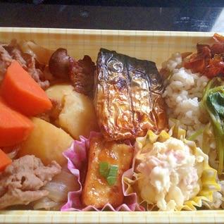 和食の基本☆ほっくり仕上げる肉じゃが弁当