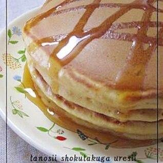 混ぜるだけで香ばしく♪きな粉ホットケーキ