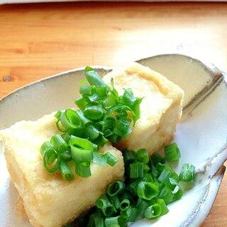 塩豆腐で絹揚げ