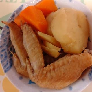 手羽先とジャガイモ、ニンジンの生姜煮
