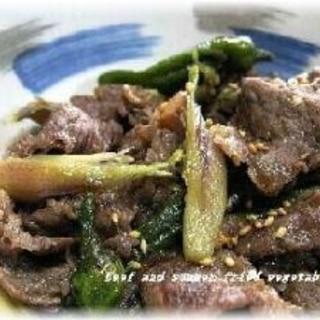 脂肪の少ない牛肉(赤身)とししとうの炒め物