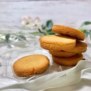 材料4つ!サクサクおからクッキー