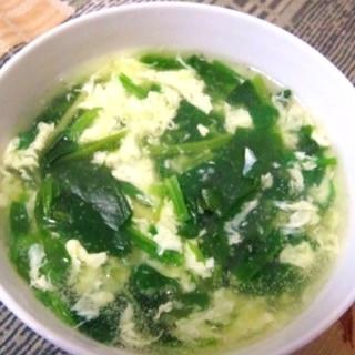 ふわふわたまごの中華風ほうれん草スープ