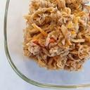 ルクエで簡単!切り干し大根の煮物