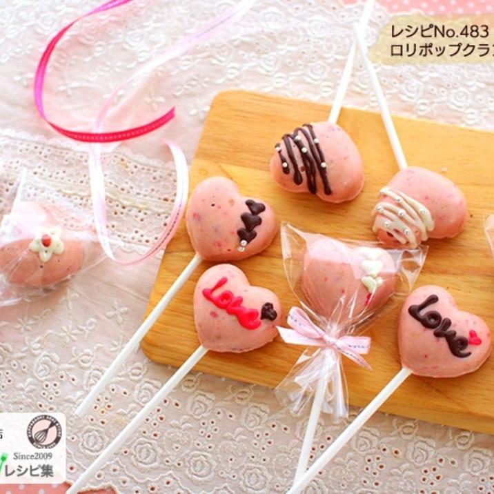 ロリポップクランチチョコ【No.483】