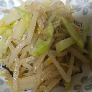 節約レシピ☆もやしときゅうりの韓国風サラダ