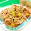 簡単(^^)キウイで柔らか♪豚肉の漬け焼き煮♪