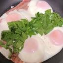 小松菜とベーコンのハムエッグ