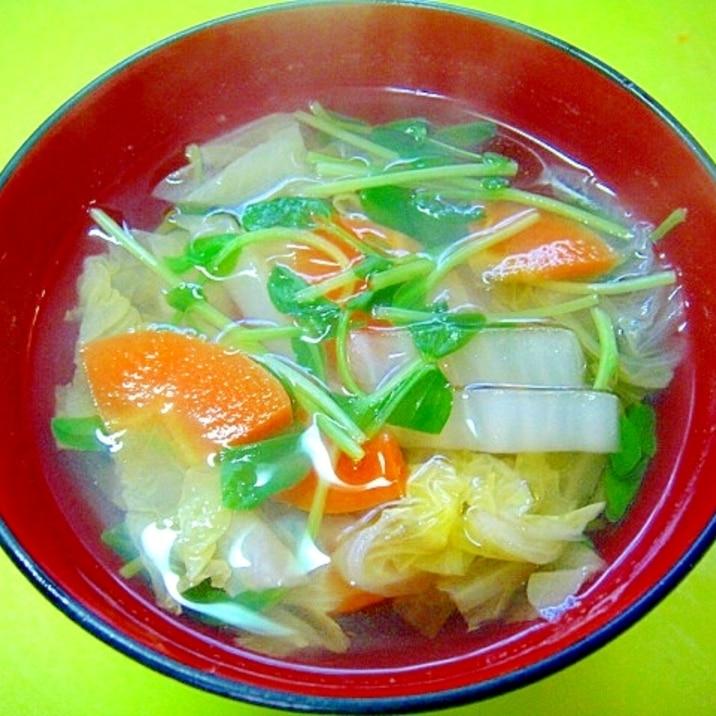白菜とにんじん豆苗のすまし汁