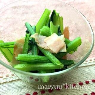 塩麹de小松菜ベーコンソテー❁