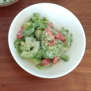 ゴーヤのヨーグルトサラダ