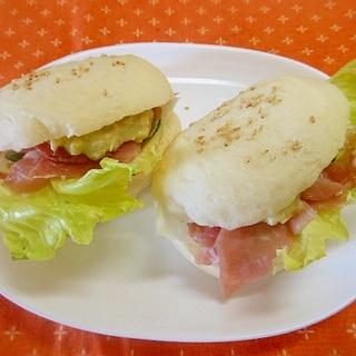 ☆生ハムとアボガドガリマヨのオープンサンド☆