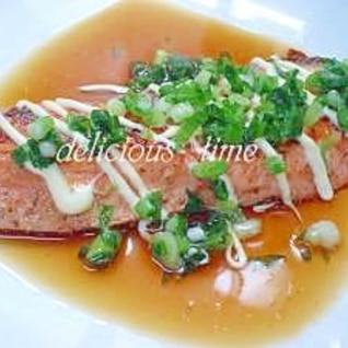 鮭のマヨ焼き ポン酢添え。