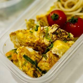 【お弁当】冷凍豆腐と卵のチャンプルー