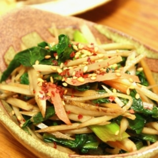 小松菜とごぼうのきんぴら