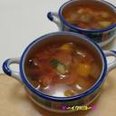 サラミとカラフルグリル野菜のトマトスープ