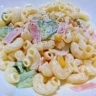 簡単☆マカロニサラダ