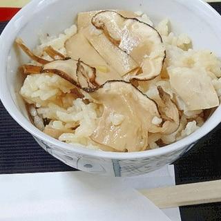 懐石御膳風☆ 上品な味の「松茸生姜ご飯」