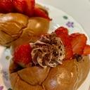 チョコレートホイップで 苺ロールサンド