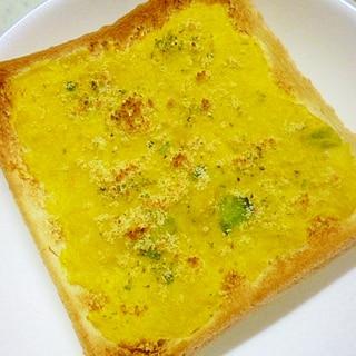 簡単♪朝ごパン♪かぼちゃのペーストと粉チーズのパン