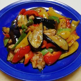 鶏肉 de カラフル麻婆茄子(マーボなす)