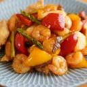 鶏むね肉と海老のカラフル甘酢炒め