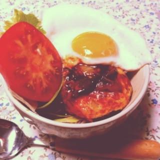 鶏ハンバーグで♪ヘルシーなロコモコ丼♪