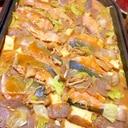 秋鮭のチャンチャン焼き