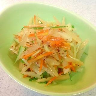 ヤーコンのマスタードサラダ