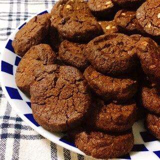 トースターでダブルチョコクッキー